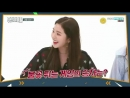 Weekly Idol with Red Velvet 2018