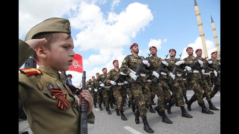 Грозный Парад Победы 2018 Чечня/ Victory parade in Chechnya Grozny 2018