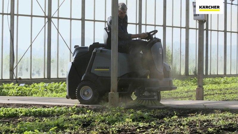 Техника Karcher для уборки в сельскохозяйственной отрасли