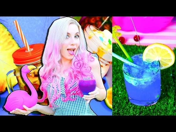DIY ЛЕТНИЕ ВКУСНЯШКИ за 3 минуты 🍉 Вкусные летние коктейли! 🍉 Лайфхакные рецепты летних напитков