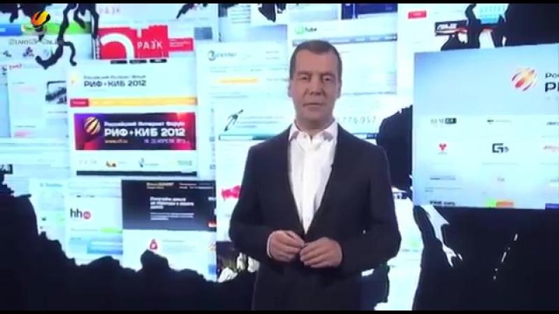 В__Путин_и_Д_Медведев_о_бизнесе_в_интернет_и_перс