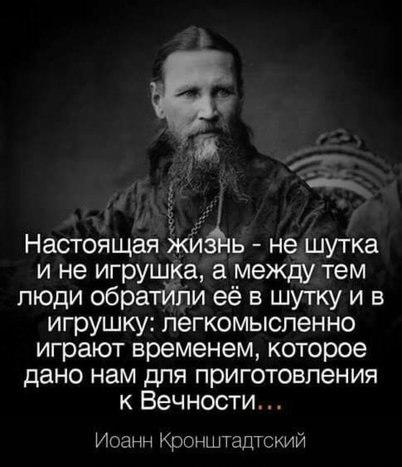 https://pp.userapi.com/c824500/v824500262/1030a8/krSvOhYLsPI.jpg