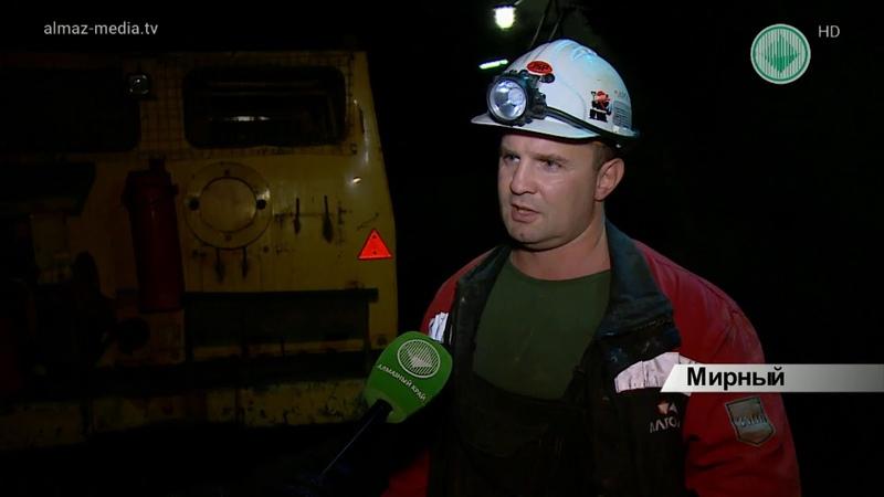 На руднике «Интернациональный» испытывают новую подземную машину