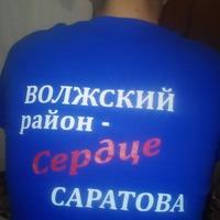 Анкета Олег Князев