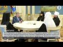 Москву основали опрометчиво Порошенко позвонит Вселенскому патриарху
