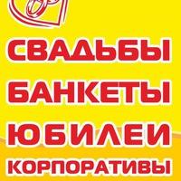 Знакомство В Контакте Ирбит