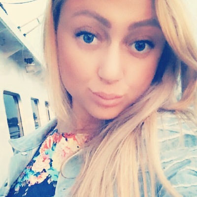 Ulyana Gromova