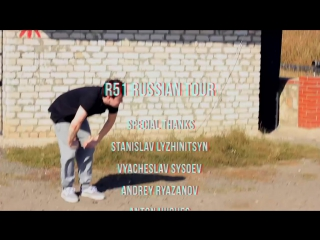 A band of R51 (Northern Ireland) russian tour documentary movie (2017)