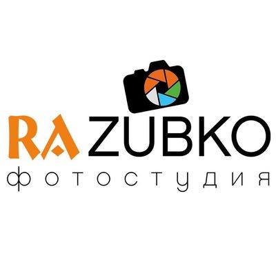 Руслан Зубко