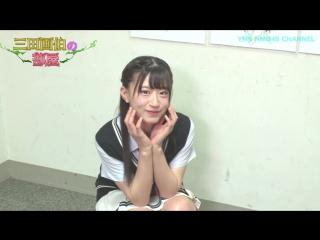 Mita Gahaku no heya - episode 58 ~Jonishi Rei~