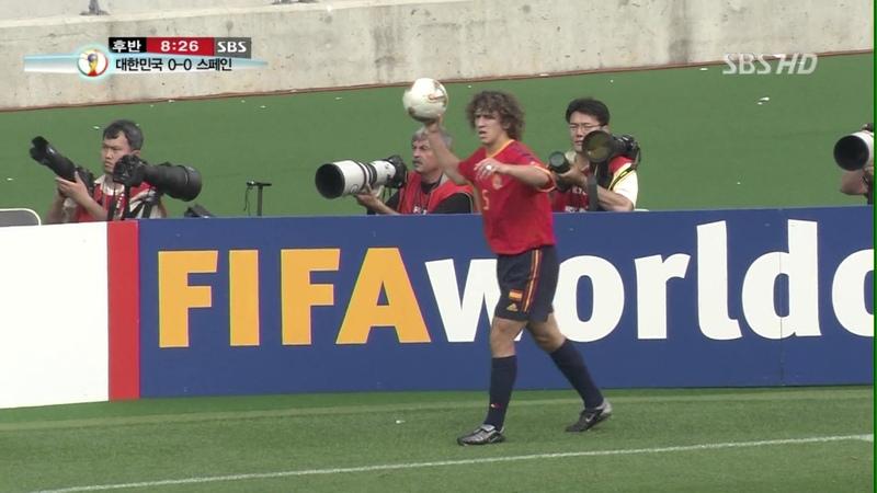 (1080p 60fps) 2002 한일 월드컵 8강 3경기 스페인 VS 대한민국 후반전