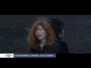 Mylène Farmer & LP - N'oublie pas (отрывок из клипа)
