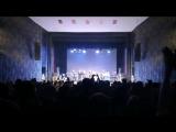 Сурганова и оркестр.
