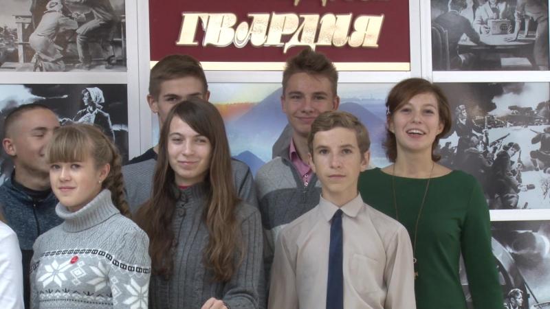 Поздравление от молодёжи Краснодона, городу Ростов-на-Дону.