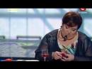 Украина мае талант 4 5-Полуфинал Ирина Демичева_360p