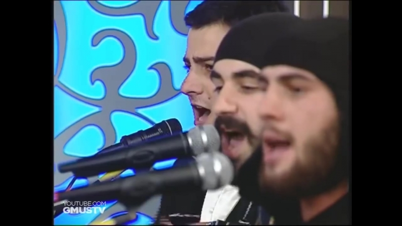 группа Бани - Ингушская песня по грузински