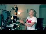 Вокальный кавер песни Labrinth - Jealous от Саманты Харви
