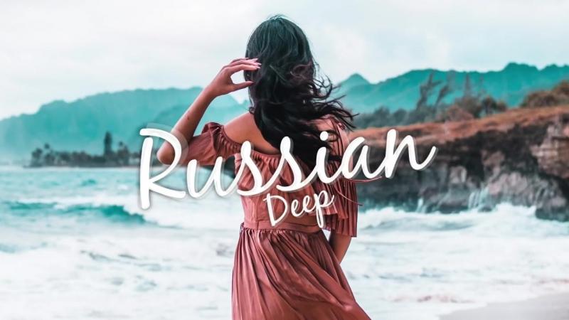 Russian deep Зеленые волны