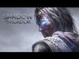 Middle-earth™: Shadow of Mordor™ - ВЛАСТЕЛИН КОЛЕЦ| НОВАЯ ЛОКАЦИЯ