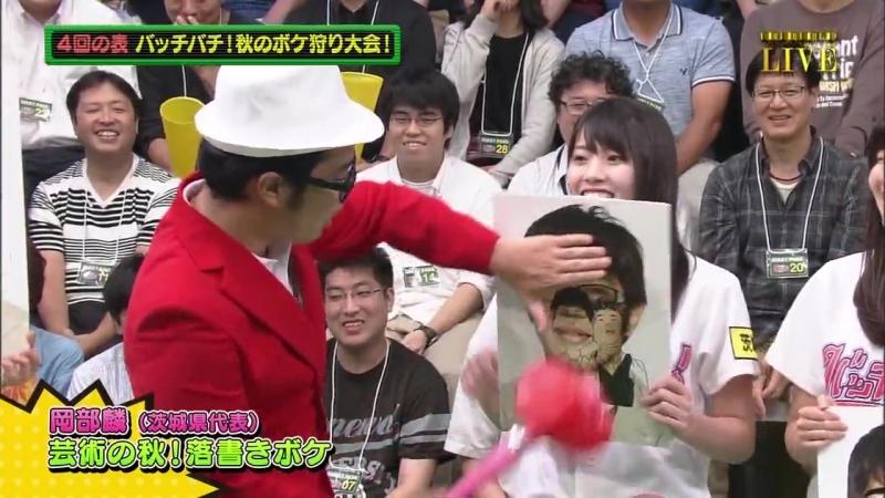 [FAM48INA] 171119 AKB48 Team 8 no Kanto Hakusho ep04