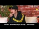 171216 Закулисное интервью Джексона на 2017 11th Migu Music Awards в Шанхае [русс. саб]
