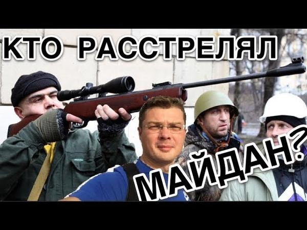 Беглый депутат вывалил американцам гору комп ромата на Парубия, Пашинского и Порошенко