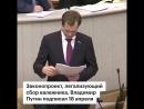Россиянам разрешили собирать валежник (720p).mp4