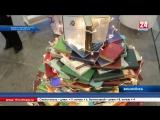 Новогодние «ёлки» из книг набирают популярность в Крыму Интеллектуально, экологично и главное – оригинально. Кто-то не представл