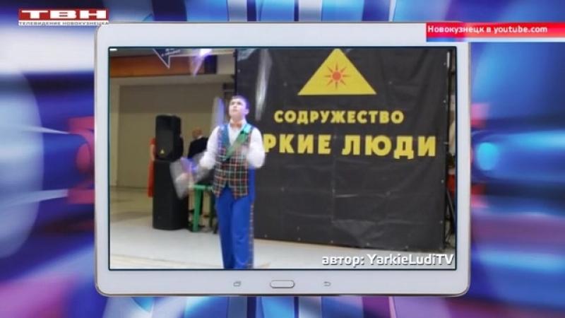 Новокузнецк в YouTube 09.02-16.02.18