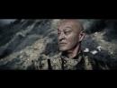 Смертельная Битва: Наследие 2 (2011)