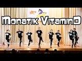 Монатик Витамин Д + Сеи