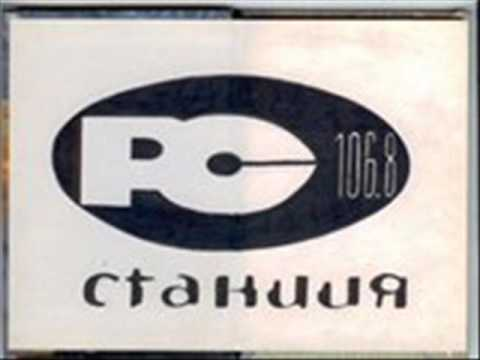 Downtown 106.8 fm (1997-2001) DJ Андрей Стенин и DJ БО