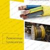 Kabel-I Elektrotekhnika