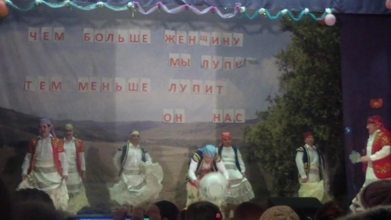 татар бейеүе *калуши*.