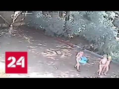 Мальчик выпал из окна детского сада в Астрахани - Россия 24