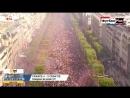 Фанаты заполняли дорожки Эйфелевое башню