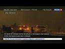 Спецоперация в кабульском отеле Intercontinental продолжается Россия 24