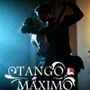 Студия TANGO MAXIMO / Аргентинское танго Воронеж