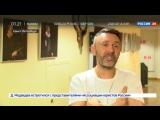 Новости на «Россия 24» • Сезон • Сергей Шнуров эпохи Возрождения: оперный хайп в Мариинке