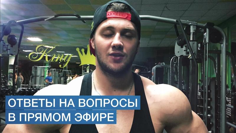 Влад Николайко / ПРИГЛАШЕНИЕ