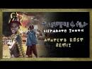 Santigold - Disparate Youth Amateur Best Remix