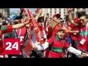 Москва и москвичи невероятные приключения иностранцев в столице - Россия 24