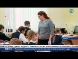 Кто станет педагогом года?