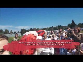 Дед Мороз прыгнул с парашютом в День ВДВ