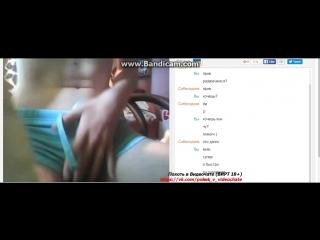 Похоть в видеочате #3, videochatru, ome.tv, omegle, skype, вирт, спалили, вебкамера 18+
