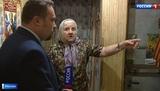 Вести.Ru Жильцы пятиэтажек на юго-западе Москвы готовятся к переезду в новые квартиры