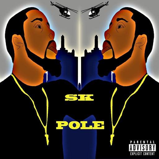 Sk альбом Pole