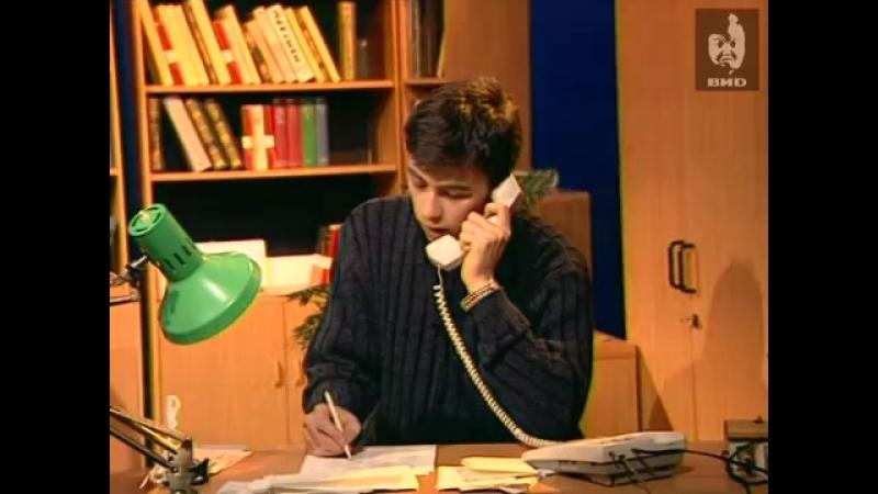 Программа Взгляд 1997 (26.12.1997)