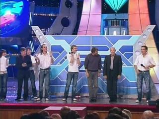 КВН 2008 - Обычные люди (Москва) 1/8 финала