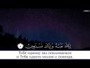 Сура 1 Аль Фатиха الفاتحة Открывающая Коран